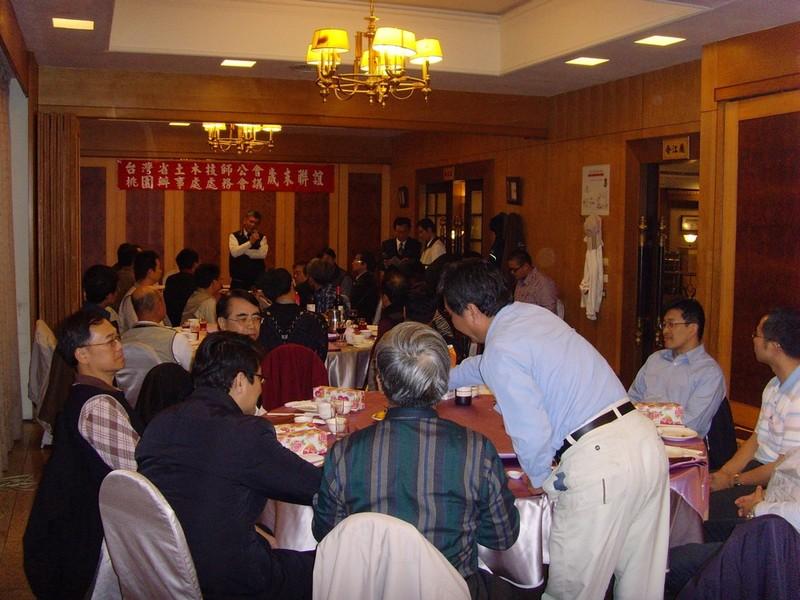 99年度桃園辦事處處務會議暨年終聚餐