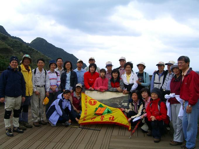 基隆山登山活動