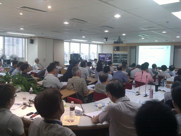智慧型模組化自動繪圖系統之應用研討會