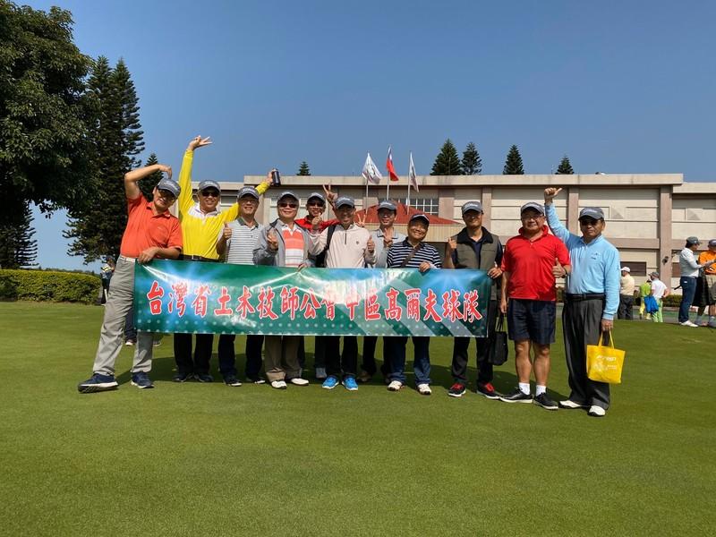 2019土木日高爾夫球聯誼賽