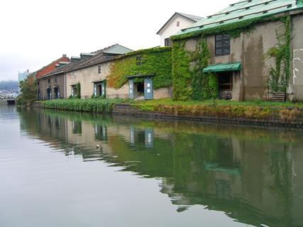 日本小樽運河