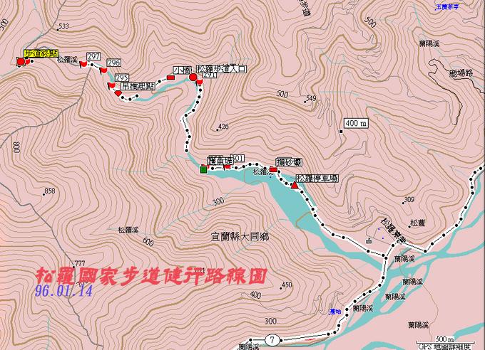 松羅國家步道航跡圖