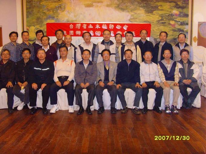 桃園辦事處96年處務會議