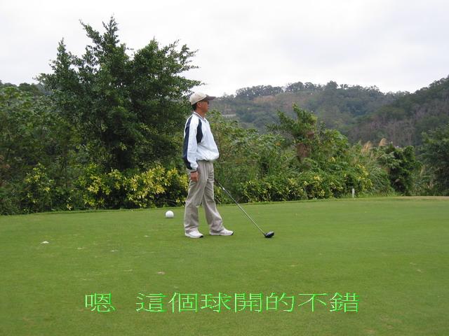 20080116寶山球場 10