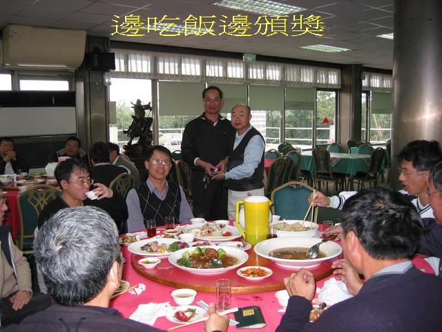 20080116寶山球場 19