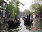 周庄 - 小橋流水