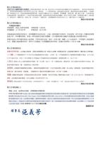 991104-08青島高爾夫-2