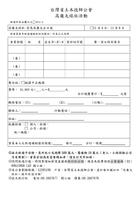 991104-08青島高爾夫-3