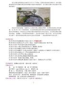 高屏登山社1060409-02