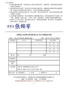 高屏登山社1060409-03