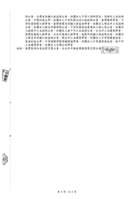 臺北市政府—2