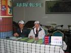 20080116寶山球場 1