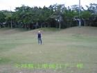 20080116寶山球場 9