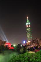 Taipei 101 福到春來