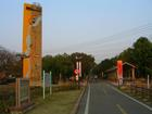 后豐鐵馬道和東豐自行車綠廊